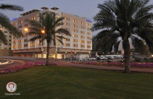 هتل پارک ایین بای رادیسون