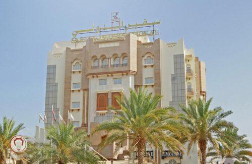 هتل سفیر اینترنشنال مسقط