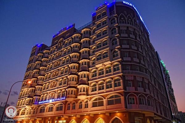 هتل مسقط پلازا
