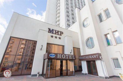 هتل میر اوکراین Hotel Mir