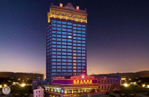 هتل گوانجو