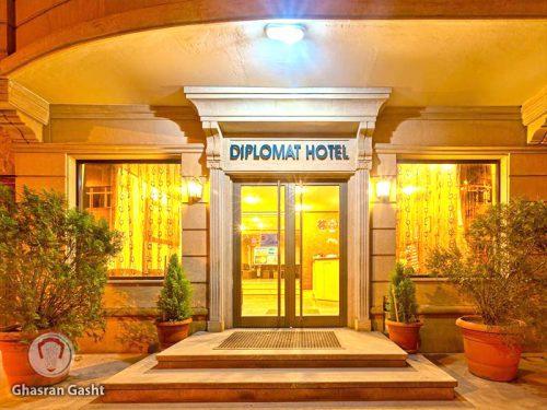 خرید-بلیت-ارزان-تور-اقامت-بهترین-هتل-و-بازدید-مکانهای-توریستی-هتل دیپلمات