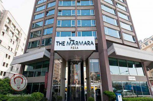 هتل مارمارا پرا