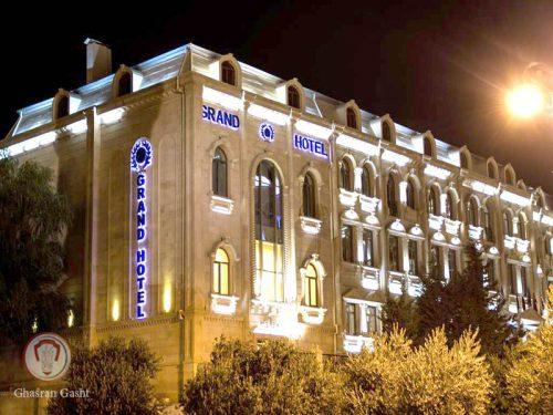 خرید-بلیت-ارزان-تور-اقامت-بهترین-هتل-و-بازدید-مکانهای-توریستی-هتل گرند