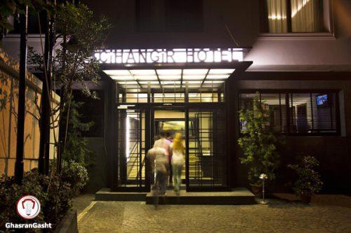 خرید-بلیت-ارزان-تور-استانبول-نوروز-ترکیه-اقامت-بهترین-هتل-هیلتون-بوسفور-استانبول-بازدید-مکانهای-توریستی