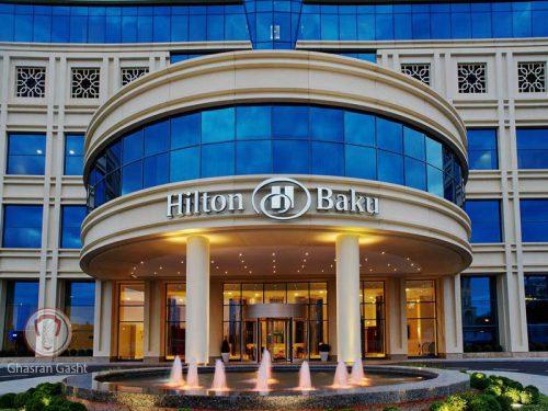 خرید-بلیت-ارزان-تور-اقامت-بهترین-هتل-و-بازدید-مکانهای-توریستی-هتل هیلتون باکو
