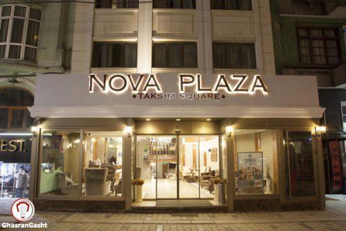 خرید-بلیت-ارزان-تور-استانبول-نوروز-ترکیه-اقامت-بهترین-هتل- نوا- پلازا -تکسیم اسکوئر-استانبول-بازدید-مکانهای-توریستی