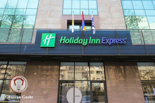 خرید-بلیت-ارزان-تور-ارمنستان-ایروان-اقامت-بهترین-هتل-و-بازدید-مکانهای-توریستی-هالیدی-این