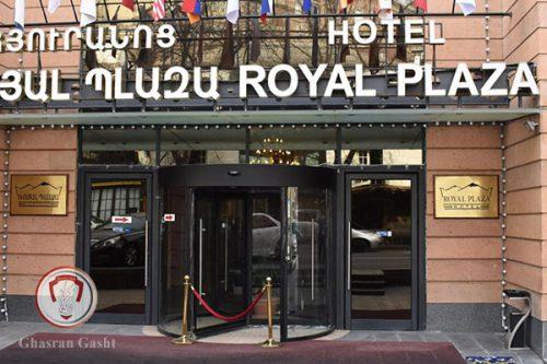 خرید-بلیت-ارزان-تور-ارمنستان-ایروان-اقامت-بهترین-هتل-و-بازدید-مکانهای-توریستی-رویال-پلازا