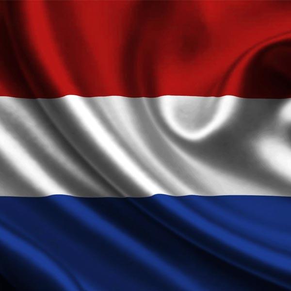 مدارک لازم برای ویزای هلند با دعوتنامه